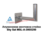 INSTALLATION STAND SKY SAT MSL-A-300X250